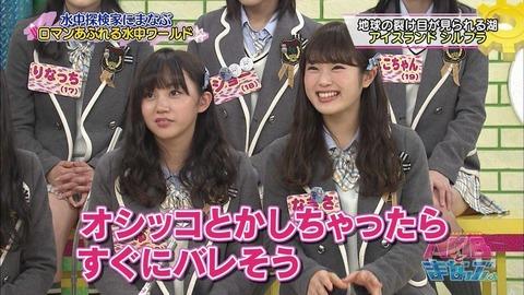 【AKB48G】「はあ…おしっこ飲みたい」ってなるメンバー