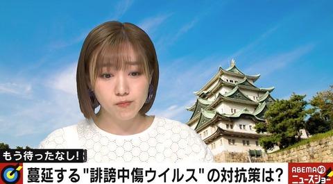 【SKE48】須田亜香里「10年前は2ちゃんねるを見なければ事は済んでいた」