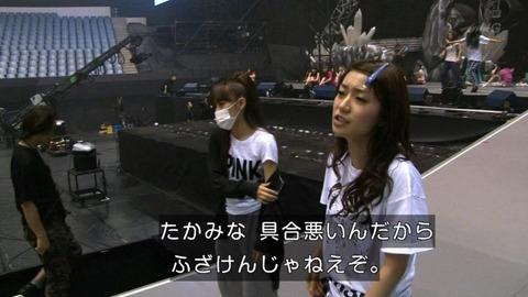 【AKB48G】選抜メンバーボロボロ過ぎ問題