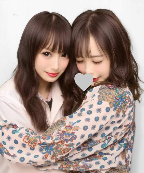 【朗報】AKB48チーム8横山結衣が世界まる見え2時間SPに出演!!!