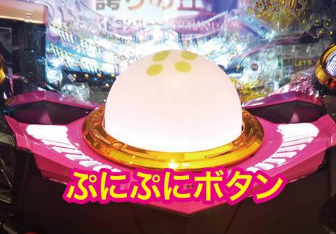 1000万円貰える代わりにAKB48の楽曲を二度と聴けなくなるボタン