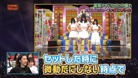 【AKBINGO】チーム8横山中野山田のダンスに審査員の振り付け師全員が高評価