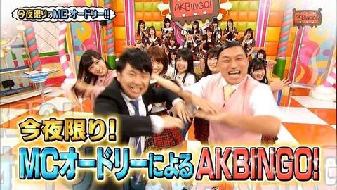 アホ「AKBINGO、AKB48のオールナイトニッポンそろそろ復活させてもよくない?」
