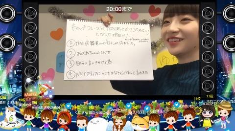 【SHOWROOM】TGC出演権獲得イベントでNGT48荻野由佳に不正疑惑www