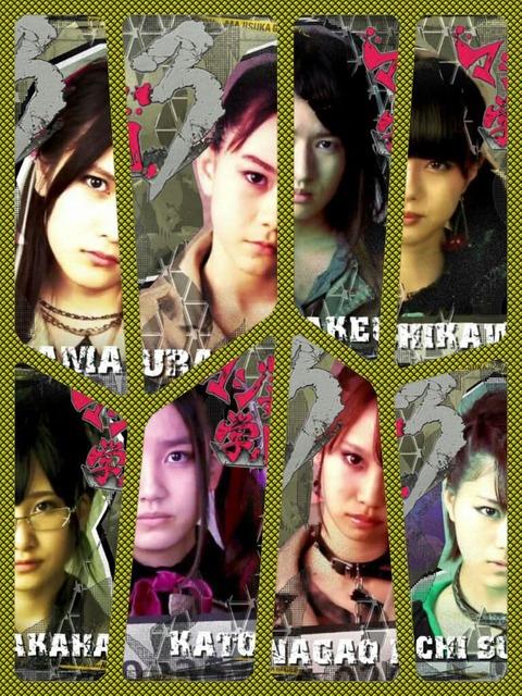 【AKB48】マジすか学園4とかどうでもいいが3の続編はいつですか?
