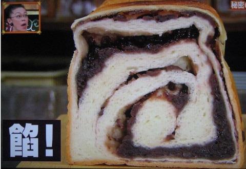 【HKT48】松岡菜摘「ケンミンSHOWで紹介された神戸のあん食が美味そう」