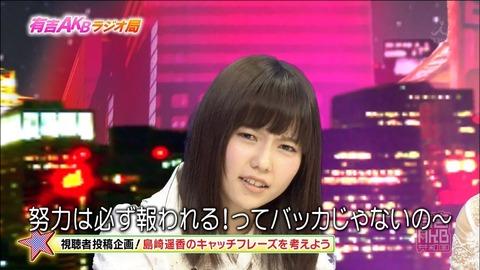 【AKB48G】努力しても報われないメンバーはたくさんいる