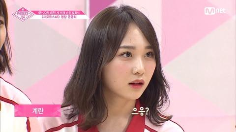 【AKB48】高橋朱里は韓国で「卵ラッパー」というアダ名が付いているらしいwww