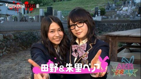 【AKB48】高橋朱里とハグor田野優花からビンタ