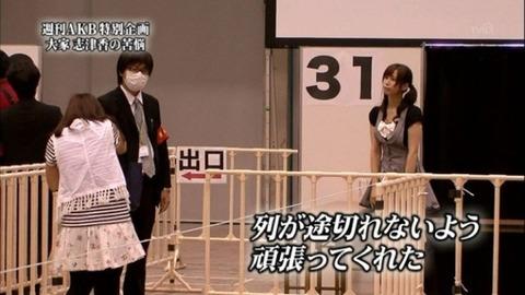 【AKB48G】世間的に無名なメンバーを推している人ってどういう動機で推してるの?