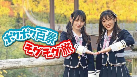 【朗報】BS放送「よしもとチャンネル」開局決定でNMB48大勝利!