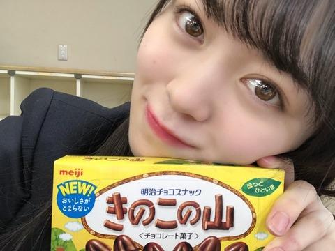【AKB48】西川怜ちゃん「きのこが好き!」