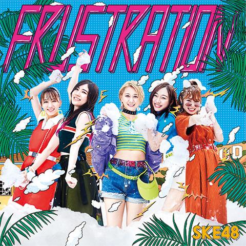 【SKE48】25thシングル「FRUSTRATION」初日売上は299,257枚
