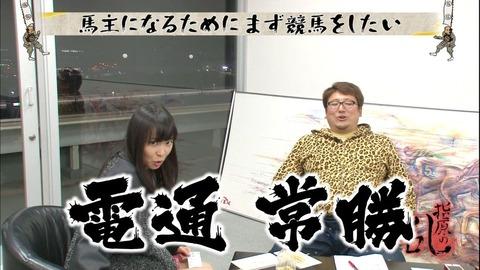 【HKT48】指原莉乃が好き放題言えるのって個性でも何でもないよね