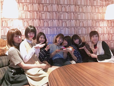 【元AKB48】高城亜樹の誕生日に集まった豪華メンバーがこちらwwwwww