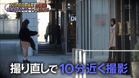 【AKB48】こみはるってちょっと性格悪過ぎじゃない?【込山榛香】