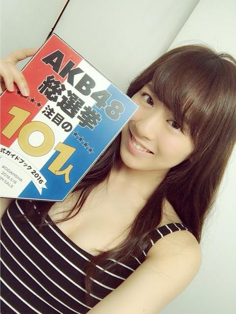 【AKB48G】可愛すぎずブスすぎず程よいビジュアルのメンバーと言えば誰?