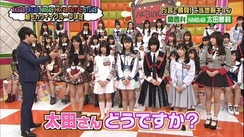 【画像】NMB48太田夢莉のスタイルが凄い!!!