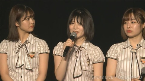 【悲報】SKE48小畑優奈が劇場公演で卒業発表