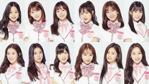 【PRODUCE48】日韓ガールズアイドル「IZONE」秋元康プロデュース、日本活動はAKS、韓国活動はPledis