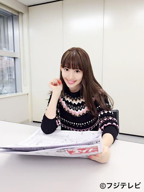【AKB48】小嶋陽菜が美人過ぎてヤバい!!!