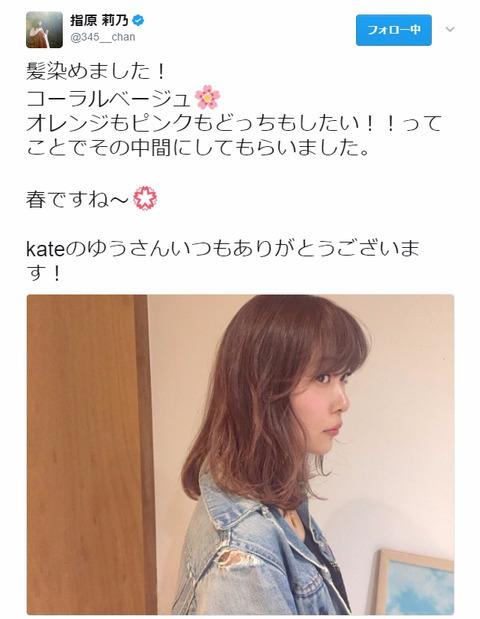 【AKB48G】三大オタが興味ないツイート「お芝居見に行った」「美容院行った」あと一つは?
