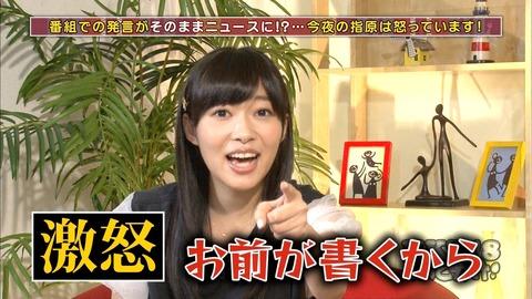【AKB48G】今まで叩いたことのあるメンバーに謝れ【懺悔】