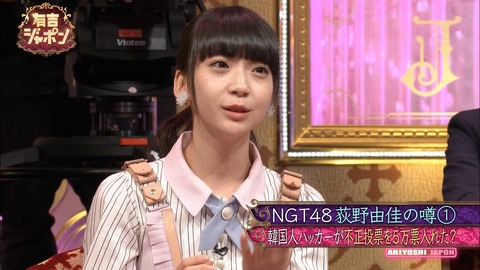 NGT48が結成してから48グループにプラスになったことが全くないんだが・・・
