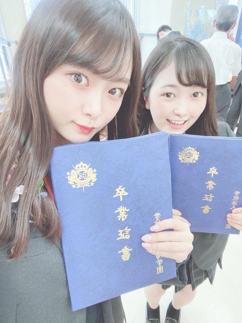 【定期】AKB48達家真姫宝さん、満を持して卒業証書を歪曲www