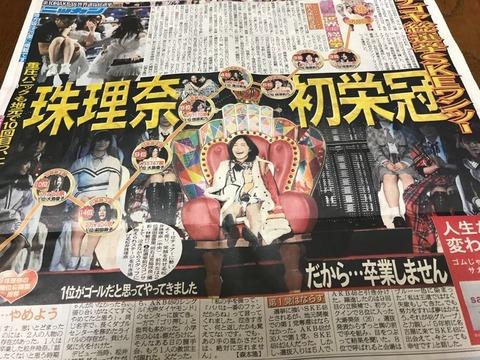 【AKB48G】総選挙とは別に、ファンが本当に望む選抜を作るイベントが欲しい