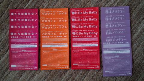 【AKB48】 4/2、4/3広島全国握手会、4シングル同時開催wwwwww