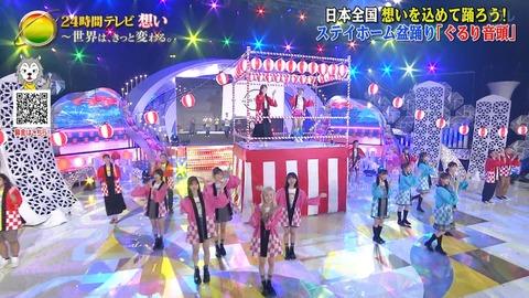 【AKB48】久保怜音ちゃんが髪を切ってボブヘアに