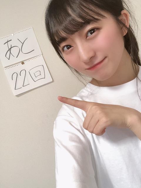 【STU48】みちゅのパンティー見えた【今村美月】