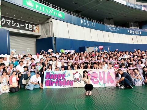 【AKB48】柏木由紀の誕生日当日に握手会集まったファン達がこちら!