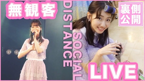【AKB48G】この要素があったら推しちゃうかもっていう要素何?(1)