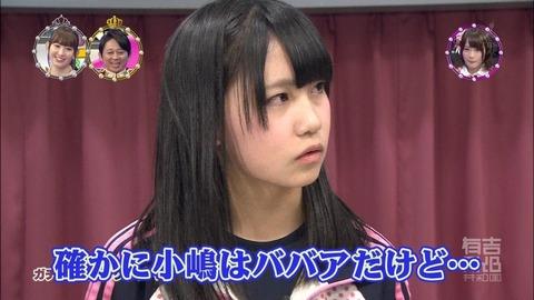 【AKB48G】25歳でババア扱いって冷静に考えたらひどくね?