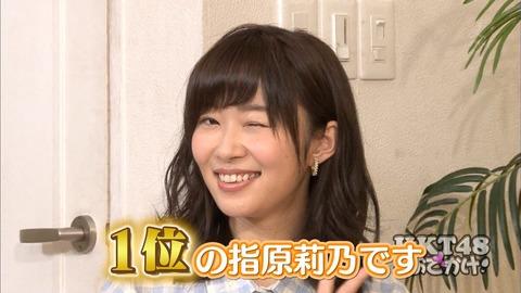 【AKB48総選挙】指ヲタが大人の判断をしてくれることを望む【HKT48・指原莉乃】