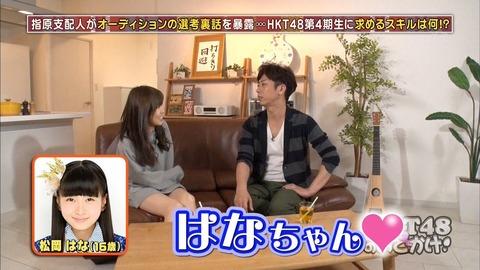 【HKT48】メンバーにガチ恋して胸が苦しくて痛い【松岡はな】