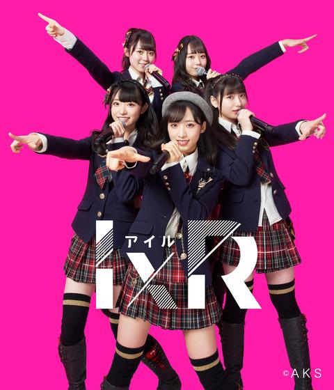 【AKB48】残酷なまでのユニット格差について【I×R・HUETONE・ハニハモとそれ以外】