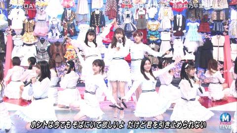 【AKB48G】単純に曲が悪いから人気が落ちてきたんじゃね?