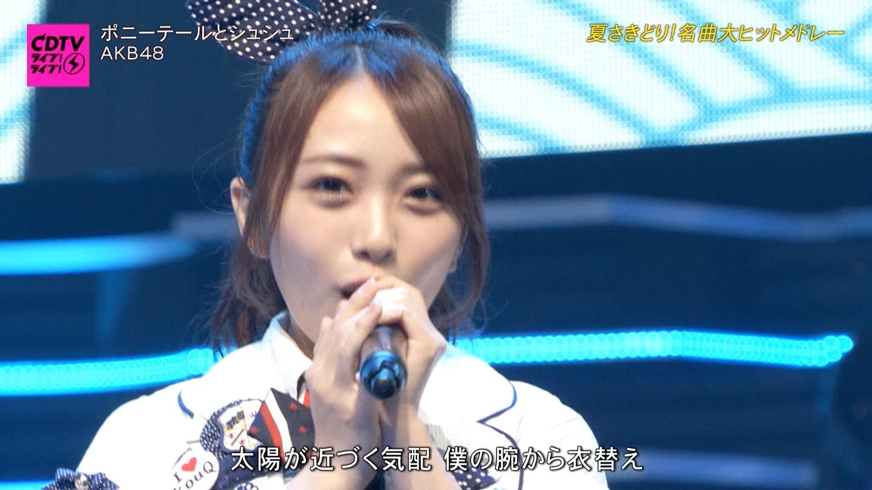 【朗報】みーおん激痩せwwwwww【AKB48・向井地美音】