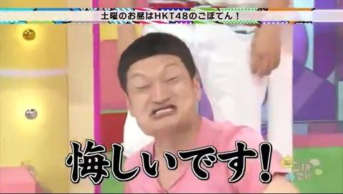 【SKE48】惣田紗莉渚「総選挙ガイドブックの表紙に載せてもらえず悔しいです」