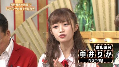 【NGT48】中井りかって子がめっちゃ嫌われてるみたいだけど、彼女は何をしたの?