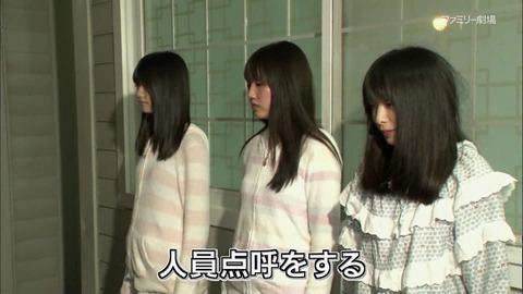 【AKB48】久保怜音のすっぴん可愛過ぎるだろwwwwww