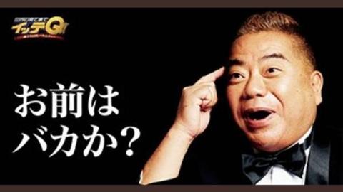 【ゴミスレ】暴論でもなく、中井りかほど総監督に向いてるメンバーはいないのでは?