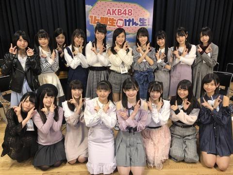 【AKB48】未だに16期のメンバーが全然分からなくてワロタwww