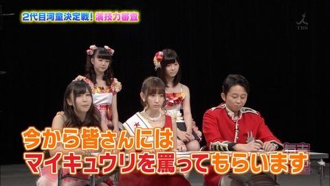 【格差問題】AKB48選抜は叙々苑の弁当で、干されはキュウリ