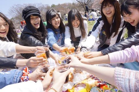 [SKE48] visualisation fleur de cerisier des membres de l'équipe S est un agréable plaisir