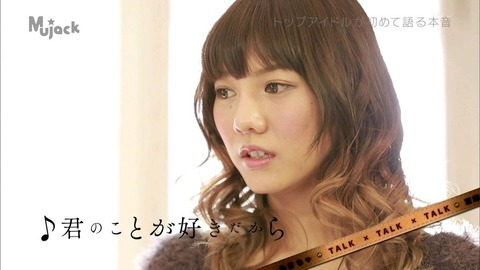 【元AKB48】そもそも高城亜樹って何で人気あったの?