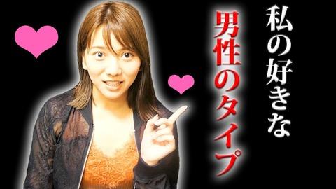 【悲報】高城亜樹応援スレのあきちゃヲタの悲痛な書き込みが辛い・・・